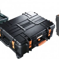Vanguard Supreme 53F Waterproof Hard Case