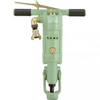 Sullair Mrd-30 30LB Air Rock Drill