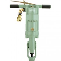 Sullair Mrd-50 50LB Air Rock Drill